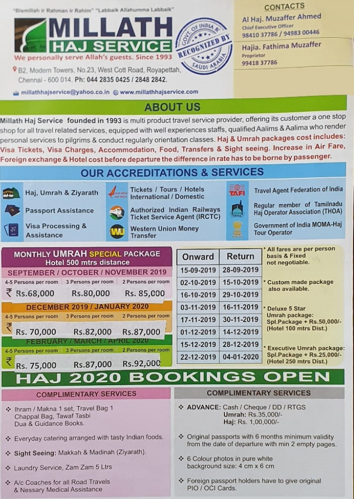 Haj packages from Chennai, Hajj umrah 2019 packages Chennai, Hajj