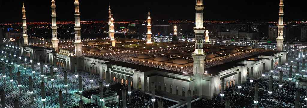 Haj Packages from Chennai